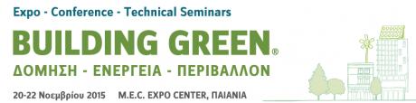 20151120-22_ekt_building-green-expo[1]